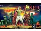 Joker Movie Review - Akshay Kumar, Sonakshi Sinha