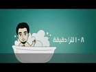 How To Do Correct GHUSL Washing With Ilustrations YouTube