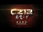 Jackie Chan Jumps Off an Active Volcano in CZ12