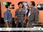 BONDHU AMAR # EPS 89 PART 01 # FANTASTIC BANGLA DARABAHIK NATOK.wmv