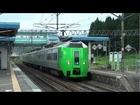 「特急スーパー白鳥」函館行。野辺地駅発車。