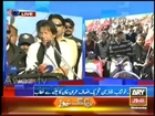 Imran Khan addressing a Jalsa In Nowshera (Khushab) - 15th January 2014