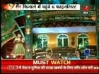 Zee Multiplex [Zee News ] 25th May 2013 Video Watch Online