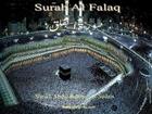 113 Surah Al Falaq (Abdul Rahman as-Sudais)