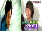 Shinhwa - MBC Section TV 2BFree Photoshoot (2003-01-29)