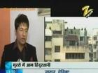 House Arrest [Zee News] - 1st December 08 pt2