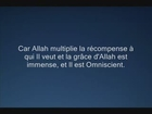 (02) Al Baqarah [6/7] | Al luhaidan