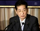 Japan Seeks to Soothe Wartime Grievances with South Korea