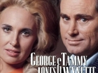 We' Re Gonna Hold On_George Jones & Tammy Wynette