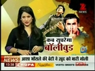 House Arrest [Zee News ] 8th October 2012 Video Watch Online Pt1