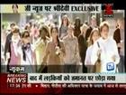 Zee Multiplex [Zee News ] 3rd October 2012 Video Watch p1